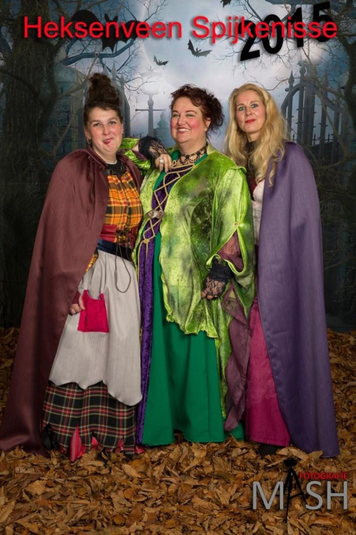 Halloween Heksenveen te Spijkenisse 2015